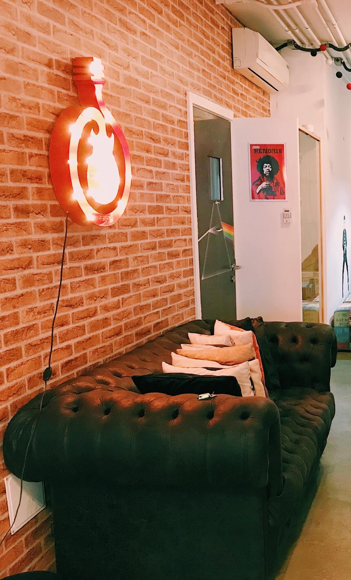 Nosso lounge