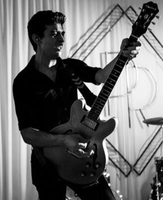 Guitar Teacher Adam Marquez